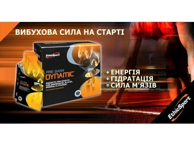 PRE GARA DYNAMIC — обзор предтренировочного комплекса